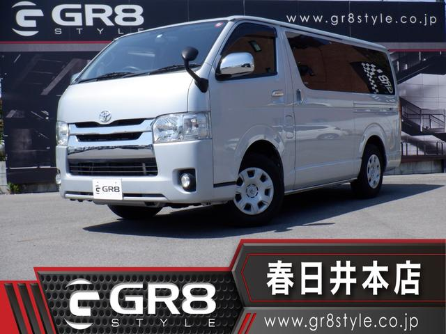 トヨタ ロングスーパーGL SDナビTV/Bluetooth/CD再生/バックカメラ/ETC/AC100V電源/キーレス