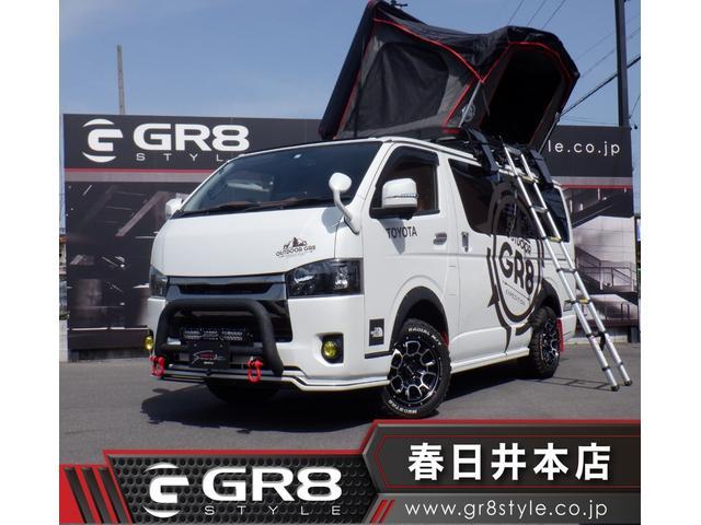 トヨタ スーパーGL ダークプライム GR8デモカー/ALPINE BIGXナビ/フリップダウンモニター/GR8キャンピングキット/2インチリフトアップ/GR8ルーフテント/GR8フルエアロ/17inAW/ロッドホルダー/3枚目ガラス小窓