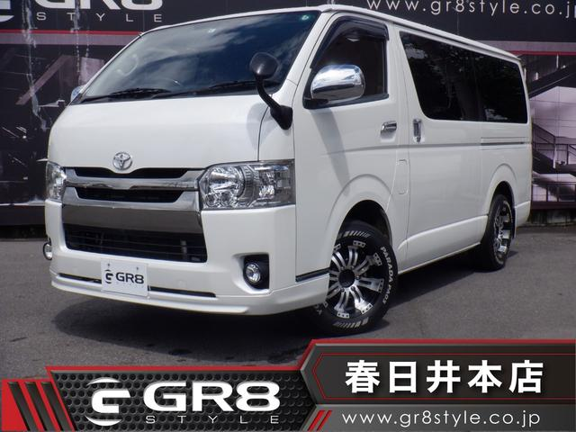 トヨタ スーパーGL ダークプライム 1オーナー/SDナビTV/Bluetooth/バックカメラ/スマートキー/ビルトインETC/16inAW/Fリップスポイラー/LEDヘッドライト/リアルーフスポイラー