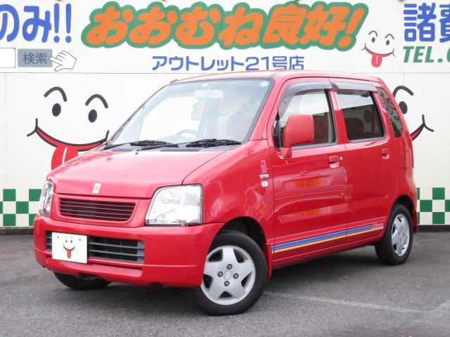 スズキ ミキハウス限定車 ボディーコーティング済み キーレス ABS