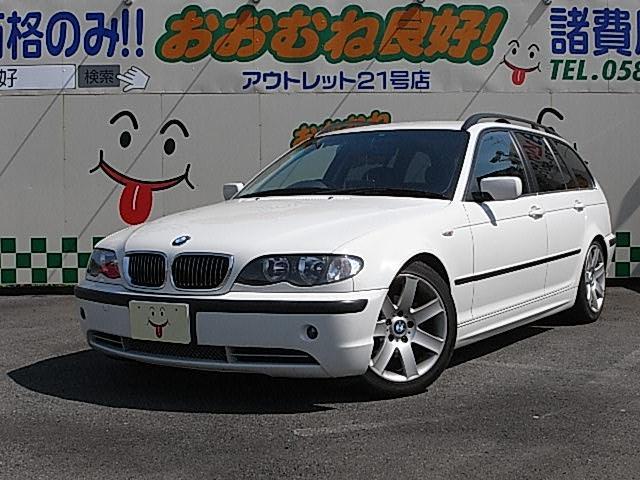 BMW 3シリーズ 318iツーリング 社外キーレス新規作成 黒革シート ローダウン DSCセンサー交換 純正OP17アルミ&オールシーズンスタッドレス ワンセグナビ 純正CD 薄型ウーハー ETC リアフィルム innoキャリア&ボックス