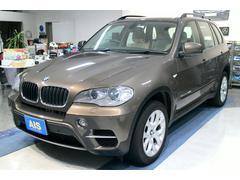 BMW X5xDrive 35dブルーパフォーマンス ベージュ革