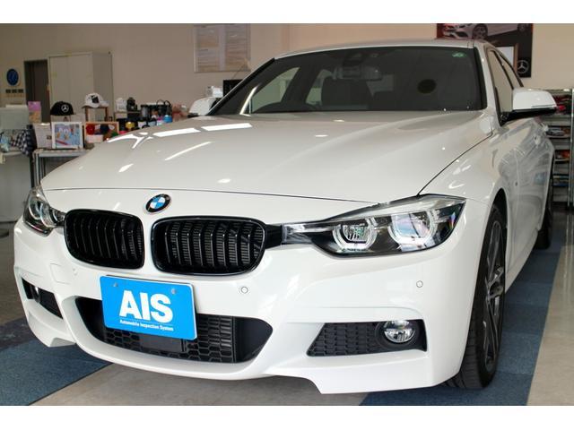 BMW 320d Mスポーツ エディションシャドー ワンオーナー ブラックダコタレザーシート アダプティブクルコン レーンチェンジウォーニング LEDヘッド 前席シートヒーター パワーシート 19インチAW バックカメラ HDDナビ フルセグ ETC