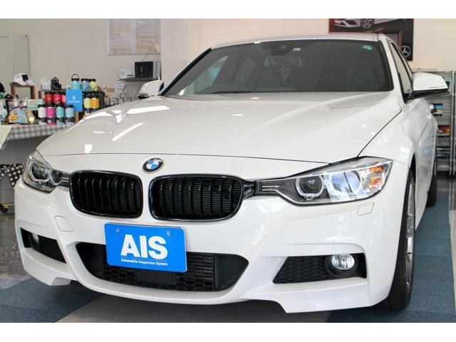 BMW 3シリーズ 320i Mスポーツ スタイルエッジ 330台限定車 ワンオーナー インテリジェントセーフティ アダプティブクルコン 黒レザーシート 前席パワー&シートヒーター ブラックキドニーグリル 専用18インチAW キセノン HDDナビ ETC