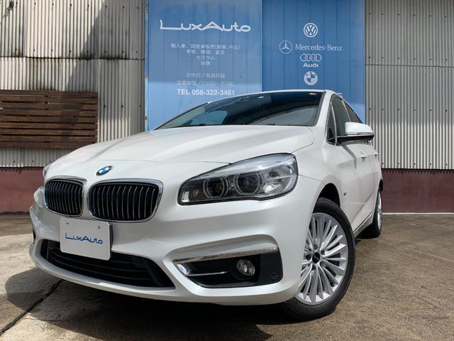 BMW 220iグランツアラー ラグジュアリー 7人乗り/クルーズコントロール/革シート/パワーシート/パワーバックドア/純ナビ/純AW/シートヒーター/LEDヘッド