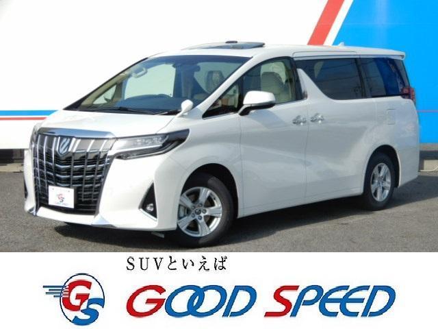 トヨタ 2.5X サンルーフ・両側電動・セーフティセンス・100V