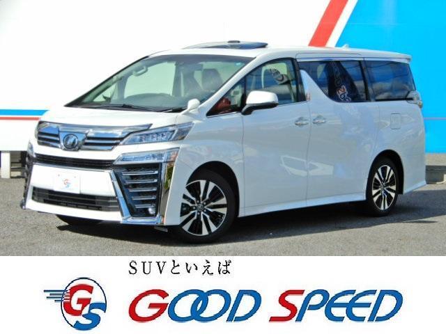 トヨタ 2.5Z Gエディション 未登録 BIGXセット サンルーフ