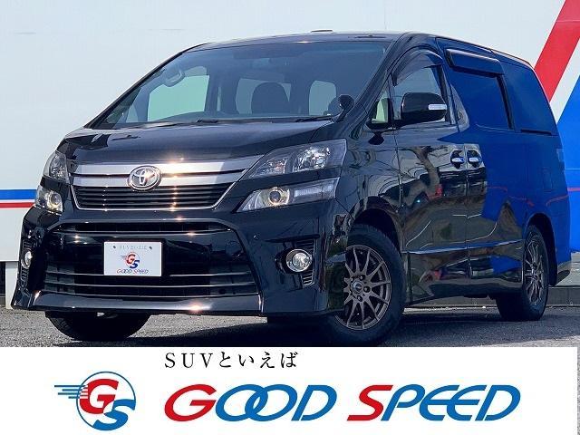 トヨタ Z ゴールデンアイズ サイバーナビ サンルーフ 両側電動