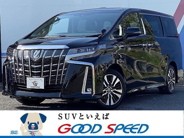 トヨタ 2.5S Cパッケージ 新車未登録 サンルーフ デジタルインナーミラー ディスプレイオーディオ 両側電動スライドドア セーフティーセンス レーダークルーズコントロール スマートキー LEDヘッド 合皮レザー シートヒーター