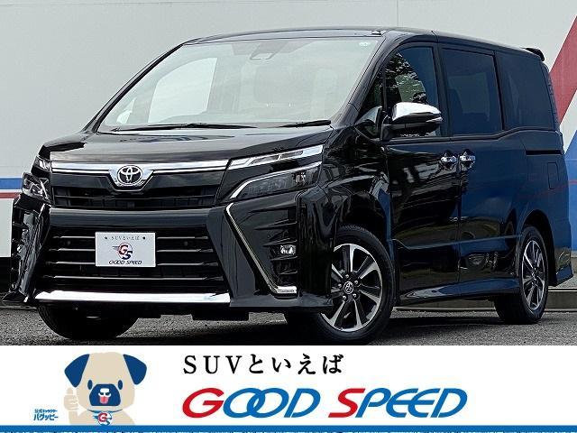 トヨタ ヴォクシー  新車未登録 両側電動スライドドア スマートキー プッシュスタート セーフティーセンス クルーズコントロール LEDヘッド ハーフレザーシート アイドリングストップ 純正16インチAW