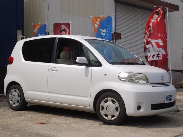 トヨタ 130i Cパッケージ Bluetooth対応フルセグナビ