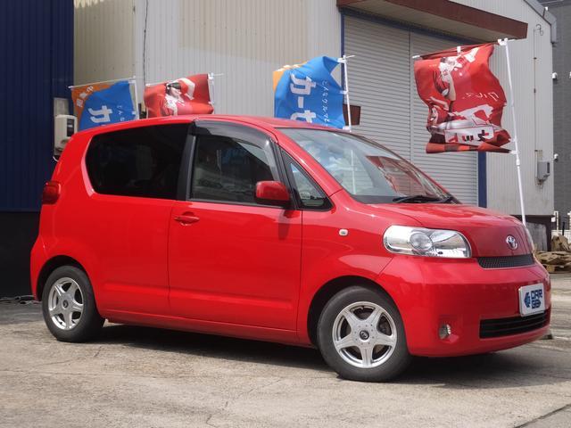 トヨタ 130i Cパッケージモカセレ・Bluetoothナビ