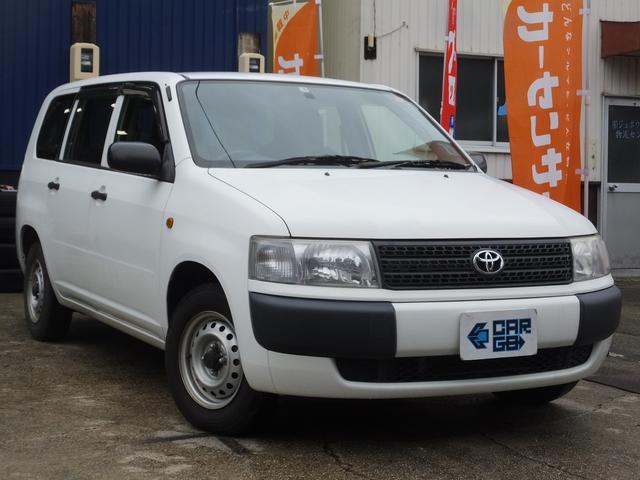 トヨタ プロボックスバン DX 白・1300CC・ガソリン・無料1年保証付
