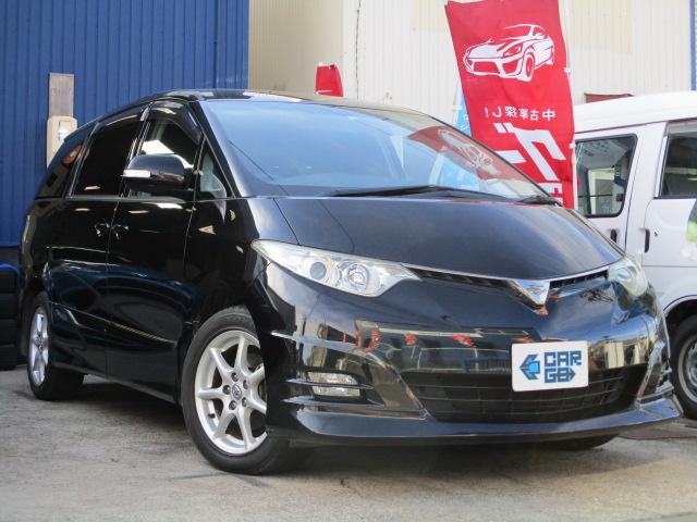 トヨタ アエラス 8人乗・左自動スライドドア・HIDヘッド・PUSHスタート・スマートキー・Bluetooth対応SDナビ・バックカメラ・ETC