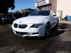 BMW M6ベースグレード 左H 可変マフラー バックモニター