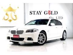 BMW523i Mスポーツパッケージ サンルーフ純正ナビ Bカメラ