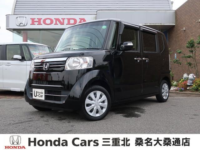 新車&中古車♪半期に1度の『決算Honda』開催中! 充実装備!おススメの1台です!少ない走行距離!