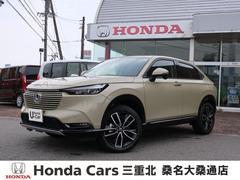 ヴェゼルe:HEV Z ホンダセンシング  Honda CONECTディスプレイ+ETC2.0車載器+ワイヤレス充電 コンビシート 18インチAW