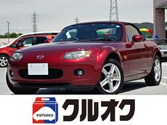 ロードスター日本カーオブザイヤー受賞記念車 スマートキー BOSE