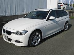 BMW320dツーリングMスポ最長4年保証レーンチェンジ警告灯