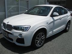 BMW X4xDrive28iMスポ電動黒スポーツレザーSシートヒーター
