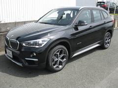 BMW X1xDrive18dxライン最長4年保証アクティブクルーズ