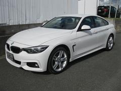 BMW420iグランクーペMスポ最長4年保証コンフォートアクセス