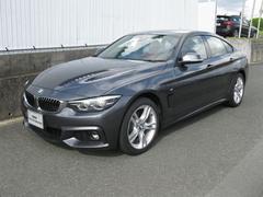BMW420iグランクーペMスポ最長4年保証レーンチェンジ警告灯