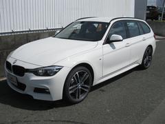 BMW320dツーリングMスポエディションシャドー純正OP19AW
