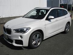 BMW X1sDrive18iMスポ最長4年保証コンフォートPハイライン