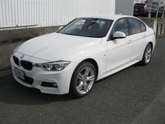 BMW318iMスポ最長4年保証レーンチェンジ警告灯純LEDライト