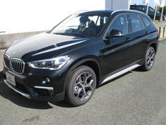 BMW X1xDrive18dxライン最長4年保証DアシストSOSボタン