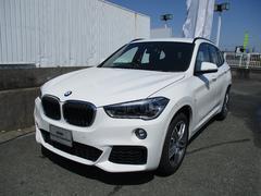 BMW X1S−Drive Mスポーツ ACC ヘッドアップDP