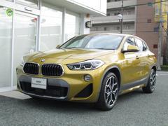 BMW X2sDrive 18i MスポーツXコンフォートアドバンスドP