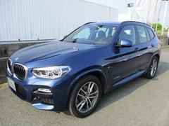 BMW X3xDrive 20d Mスポーツ イノベーションP