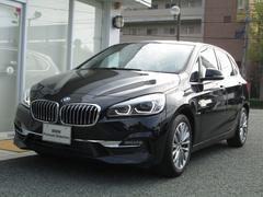BMW218d AT ラグジュアリー 電動Fシート  PサポートP