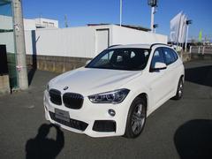 BMW X1xDrive 18d Mスポーツ ACC レーンキープ
