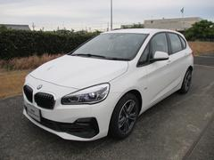 BMW218iアクティブツアラー スポーツ コンフォートパッケージ
