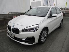 BMW218d xDriveアクティブツアラーラグジュアリ HUD