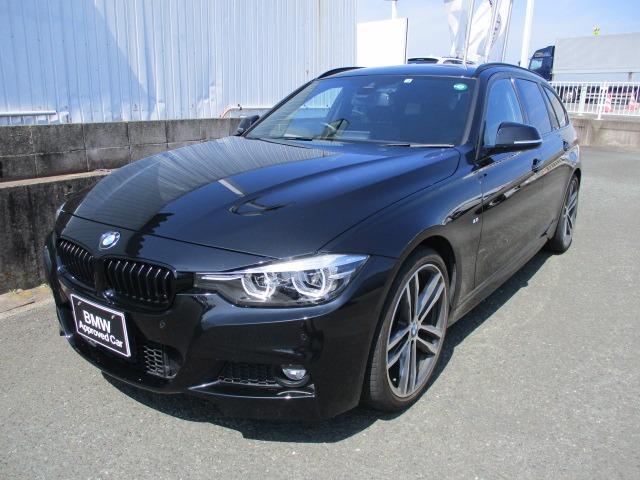 BMW 3シリーズ 320dツーリング Mスポーツ エディションシャドー デジタルメーター ドライブレコーダー 純正HDDナビ レザーシート シートヒーター クルーズコントロール 電動テールゲート