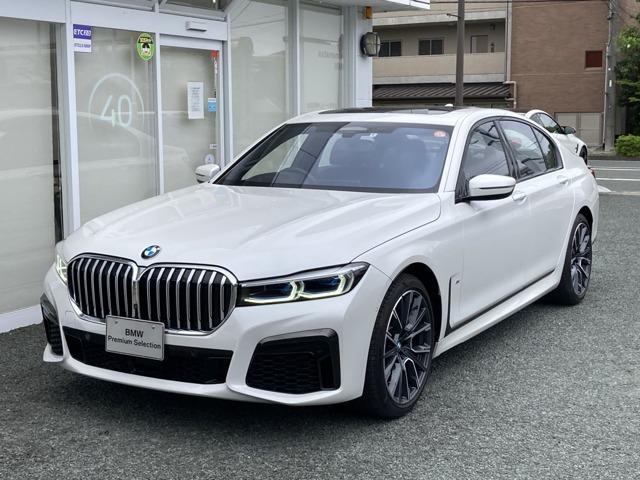 BMW 740d xDrive Mスポーツ ディーゼルターボ 弊社デモカー モカナッパレザー 純正HDDナビ地デジTV シートヒーター ガラスサンルーフ 全周囲カメラ LEDヘッドライト