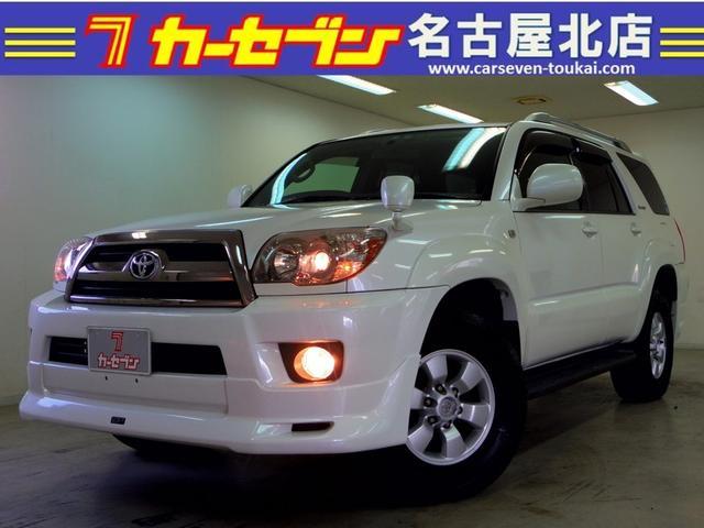 トヨタ SSR-Xリミテッド 60thスペシャルED