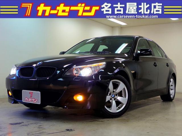 BMW 525iハイラインパッケージブラックグリル黒革シートヒーター
