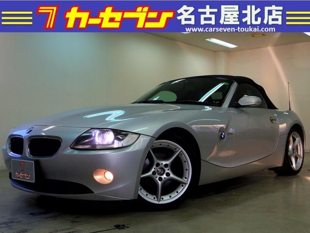 BMW 2.5i 現状販売 オープン不良車