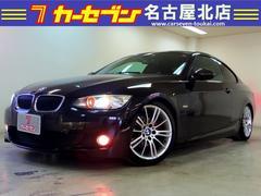 BMW320i Mスポーツパッケージ車高調SRコンフォートアクセス