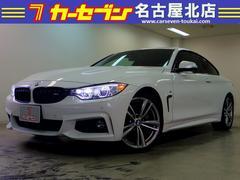BMW435iクーペ Mスポーツ ワンオーナーOPステアリング赤革