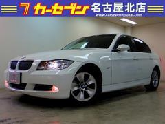 BMW323i コンフォートアクセス 社外HDDナビ