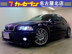 BMWM3クーペ 車高調 マフラー HDDナビ サンルーフ
