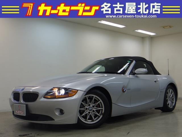 BMW 2.5i 電動オープン サイバーナビ 正規D車