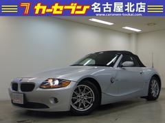 BMW Z42.5i 電動オープン サイバーナビ 正規D車
